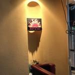 スペインバルエルソル - その他写真:二階です^^