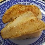 無添くら寿司 - 料理写真:あぶりのどぐろ