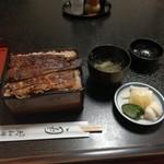 竜泉 大和田 -