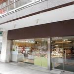 喜久家洋菓子舗 - お店の外観