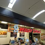 mister Donut -