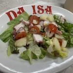 102036943 - タコのサラダ