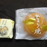 西村菓子店 - 料理写真:栗:どら焼き