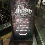 LUIDA'S BAR - 看板