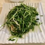 川香苑 - 干し豆腐とグリーンピースの芽炒め