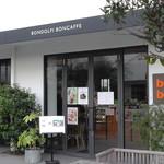 bondolfi boncaffē - H31年2月、店舗外観