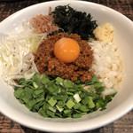 麺や 結 - 台湾まぜそば(850円)★★★★☆