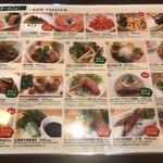 ベトナム料理 ふぉ-の店 -