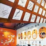 一蘭 - 併設するとんこつラーメン博物館(無料)