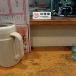 升亭 - カウンター席