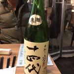 102056303 - 日本酒