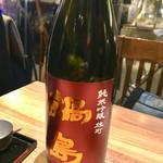 102056304 - 日本酒