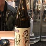 102056305 - 日本酒