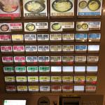 村田屋 - マー油と味噌とつけ麺もある。つけ麺けっこう人気だったなー