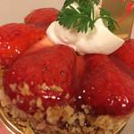 お菓子のふなき - 料理写真:苺タルト
