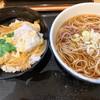 小諸そば - 料理写真:ヒレカツ丼セット