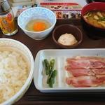 すき家 - アスパラベーコン朝食