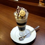 Sweets Smile -