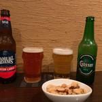 Beer Dining TRIGGER -