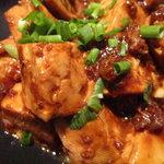 10207309 - 麻婆豆腐UP