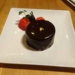カゼ ウズマキ - チョコレートのムース ¥580
