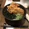 Kyoubuudon - 料理写真: