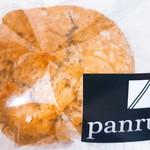 パンラッシュ - 全粒粉スコーン【¥180→無料】 【お待たせしてしまったからと、なんと無料で頂きました。食べやすく、優しい味わいで美味しかったです☺️】