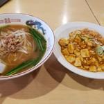 一歩堂 - 料理写真: