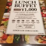 102075638 - ランチブュッフェ平日¥1000。