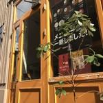 マンドリルカレー - 入り口の扉がお洒落てす!(2019.2.17)