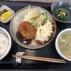 すみれキッチン - 料理写真:コロッケ&チキン南蛮950円