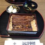 うなぎ 中村 - 料理写真: