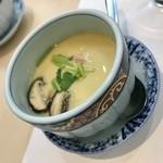 熱海 銀シャリ 澤 - 茶碗蒸し!