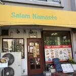 サラム ナマステ - お店