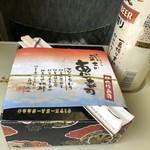 shuzenjiekibemmaizushi - あじ寿司