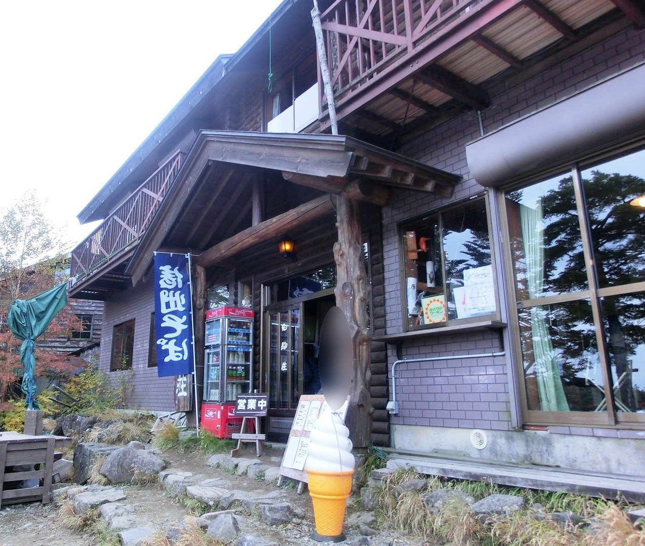 白駒荘 name=