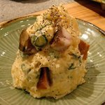 Yompachigyojou - 鯖の燻製ポテトサラダ 580円