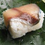 10209788 - 柿の葉寿司のアップ