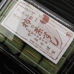 10209792 - 柿の葉寿司