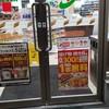 セブンイレブン 札幌北1条西5丁目店