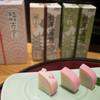 かまぼこバー - 料理写真:超特選蒲鉾 古今セット