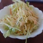 パミールマート - ・Salad