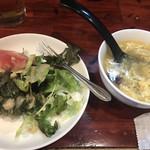 中華料理 八戒 - サラダと玉子スープ