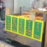 下村商店 - 今年の2月は「おにぎり60円」を売っていたのにな・・・・・