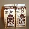 千本松牧場売店 - ドリンク写真:千本松牧場 ミルクコーヒー
