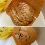 果子乃季 - 料理写真:クッキーシュー