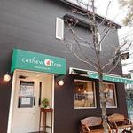 カシューツリー モトマチ - お店の外観