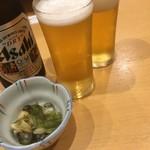 磯寿司 - アサヒスーパードライ瓶700円とお通し