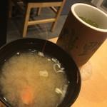 磯寿司 - 味噌汁とお茶