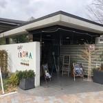 カフェ イロハ - Cafe IROHA